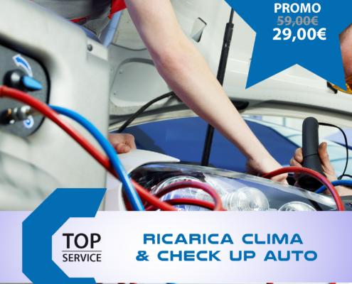 Ricarica climatizzatore e check up auto con 25 controlli a Quartu Sant'Elena da TOP SERVICE